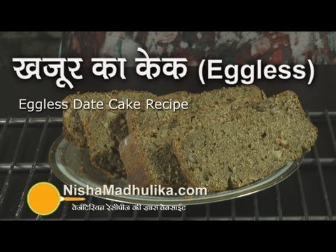 Eggless Date Cake Recipe