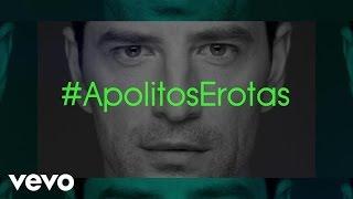 Sakis Rouvas - Apolitos Erotas | Σάκης Ρουβάς - Απόλυτος Έρωτας (Lyric Video)