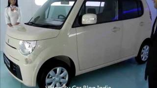 Maruti Suzuki MR Wagon At Auto Expo 2012 India Future Of