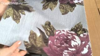 Каталог тканей Harmony