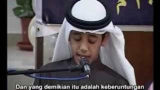 Surat Al-Fath (ayat 1-6) - Muhammad Thaha Al-Junayd (Plus Terjemahan Bhs. Indonesia) view on youtube.com tube online.