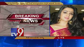 Drugs Case - Charmy reaches SIT office - Visuals..