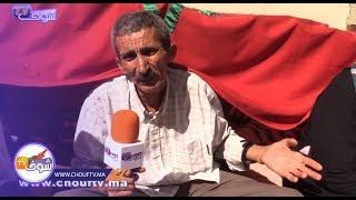 تصريح بالدموع لحارس عمارة بفاس يعيش في الشارع رفقة أطفاله   حالة خاصة