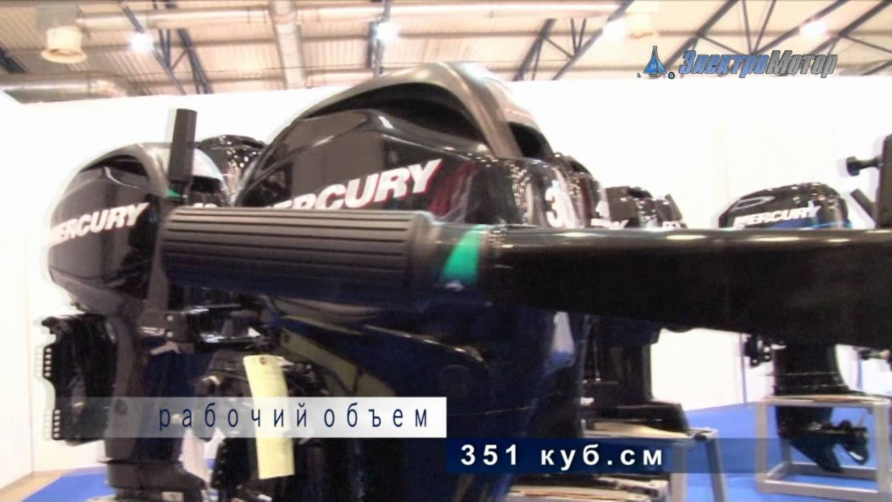 лодочный мотор mercury f20m