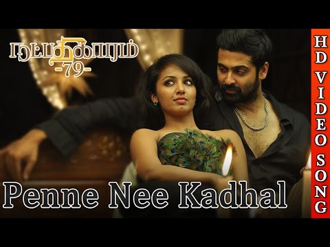 Natpadhigaram - 79 -  Penne Nee Kadhal Video Song