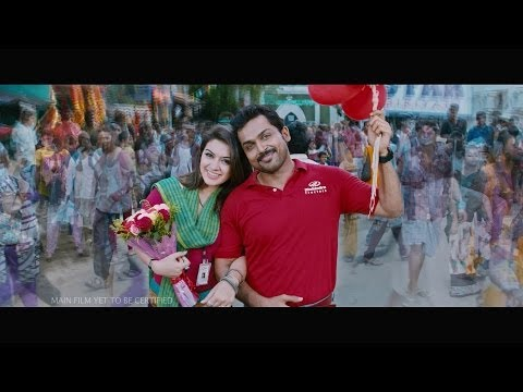 Biriyani-Theatrical-Trailer