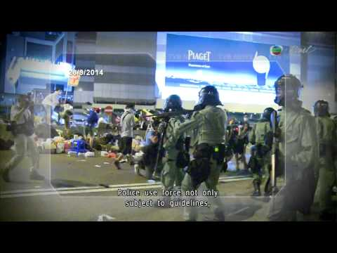 Used Excessive Force on Peaceful demonstrators TVB Pearl News Report 2014-09-29