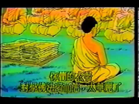 10 Câu Chuyện Của Đức Phật Thích Ca 1/6