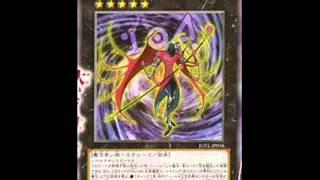 Yu Gi Oh Carte Numero