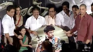 Jai-Hind-2-Movie-Audio-Launch
