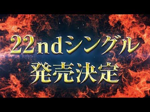 SKE48 22ndシングル発売〜全国ツアー次回開催決定のお知らせ