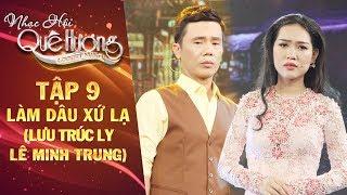 Nhạc hội quê hươnG | tập 9: Làm dâu xứ lạ - Lưu Trúc Ly, Lê Minh Trung