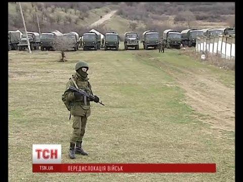 Украинских военных передислоцируют из Крыма. Также эвакуируют их семьи