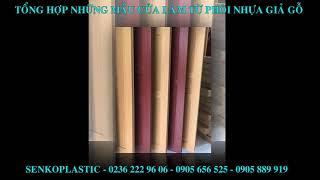 Tổng hợp những mẫu cửa làm từ phôi nhựa giả gỗ tại công ty