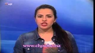 موجز أخبار الرابعة 19-03-2013 | خبر اليوم