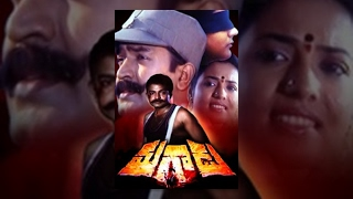 Magadu Telugu Full Movie