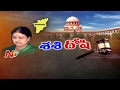 Historic Judgement : Supreme Court Declares Sasikala as Co..