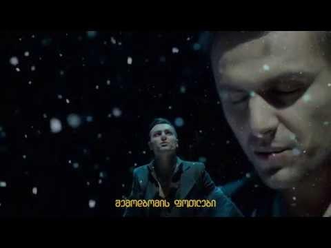 datuna  mgeladze-shemodgomis potlebi /karaoke