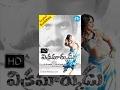 Vikramarkudu Full Movie - HD