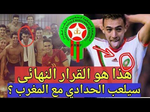 المنتخب المغربي يتلقى قرار الطاس النهائي حول مشاركة الحدادي في مونديال