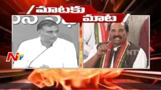 War Of Words Between Harish Rao & Uttamkumar Reddy