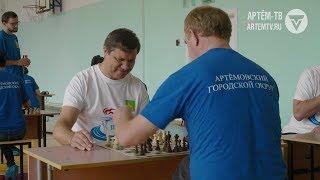 Товарищеский турнир Артём - Владивосток