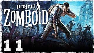 [Coop] Project Zomboid. #11: Место под базу.