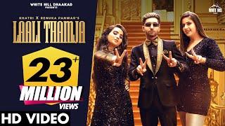 Laali Thamja KHATRI Renuka Panwar Video HD Download New Video HD