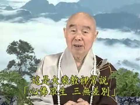 De tu quy 1 - Pháp sư Tịnh Không giảng - cư sĩ Vọng Tây cẩn dịch
