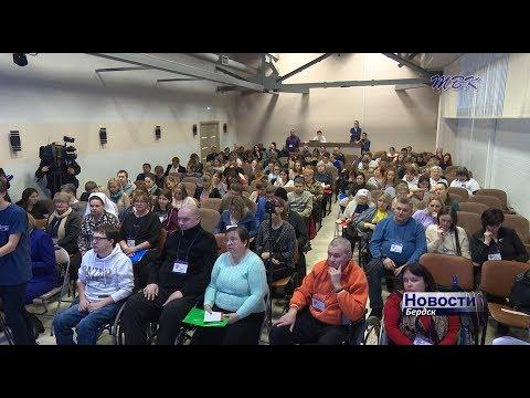 Волонтеры со всей страны приехали в Бердск на форум