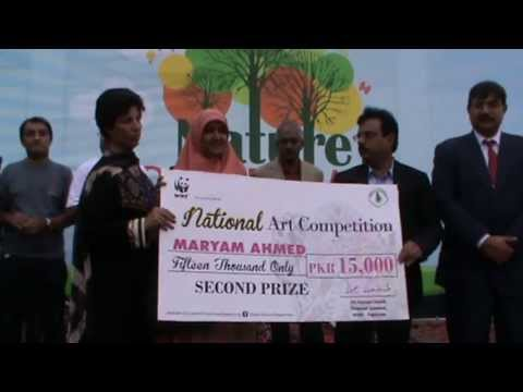 Dawood Public School Official Videos | Maryam Ahmed won 2nd prize at WWF Nature Carnival