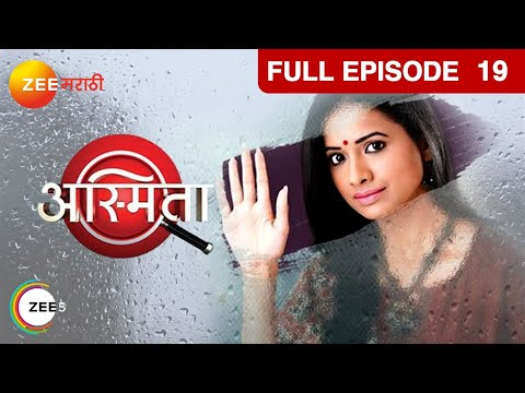 Asmita - Episode 19 - March 08, 2014 - Full Episode