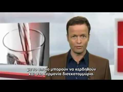 (ελληνικοί υπότιτλοι)