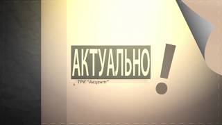 "Актуально! Арест счетов ""Лисичанскводоканала"""