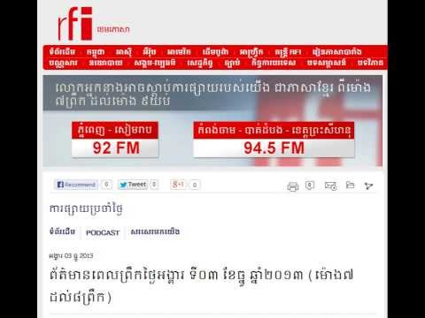 RFI Radio France International in Khmer Morning News on December 03, 2013