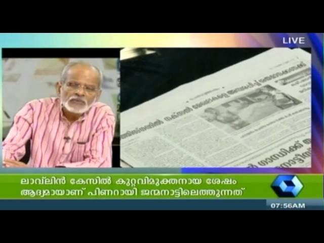 Varthamanam 14 11 2013 PT 4/4