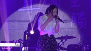 閻奕格 - A. I. N. Y.(愛你) (大直高中春季舞會) YouTube 影片