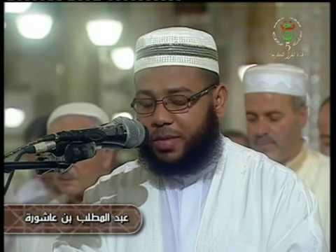 Sourate Al-Ma'ida verset 1 à 81 - Abdul Muttalib ibn 'Achoura, taraweeh algerie 2013