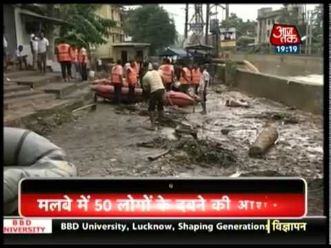 Heavy rains & floods in Guwahati kills 11