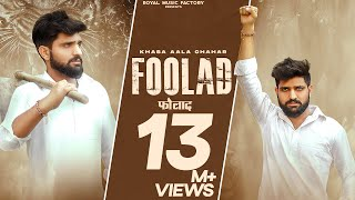 Foolad Khasa Aala Chahar Video HD Download New Video HD