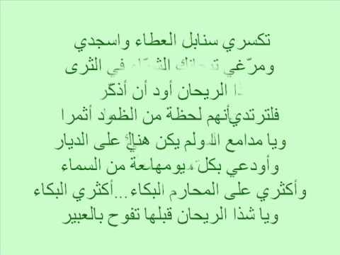 قناة نواعير تقدم ملحمة الدعوة   المنشد  أبو مازن
