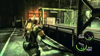 [Coop] Resident Evil 5 - Серия 13: Таракан...