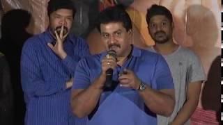 Ungarala-Rambabu-Movie-Trailer-Launch