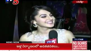 Taapsee At TANA Celebrations