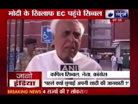 Kapil Sibal files complaint with EC on Modi hiding his marital status