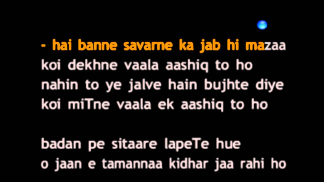 Badan Pe Sitaare Lapete Hue Lyrics - Prince