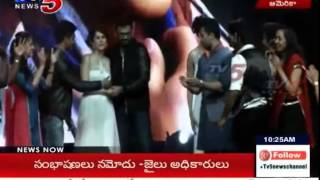 Hero Venkatesh,Taapsee,Rakul Preet Singh Dance @ TANA 20th Convention