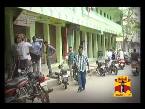 21 year old woman Gang-Raped by 15 men in Karaikkal - Vazhakku (Promo)