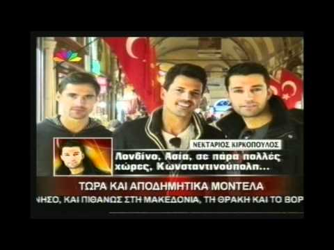 models @ star channel news  ΕΙΔΗΣΕΙΣ STAR.wmv