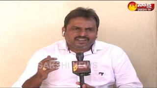 Watch Exclusive : Political Punch Inturi Ravi Kiran Face t..